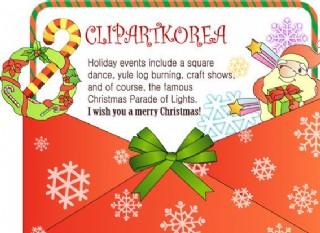 可愛圣誕節裝飾矢量素材圖片