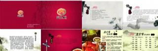 食品畫冊圖片