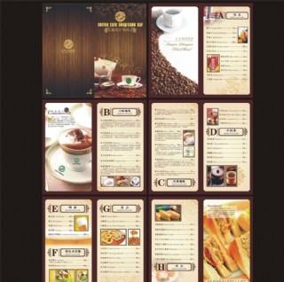 咖啡廳咖啡酒水單圖片