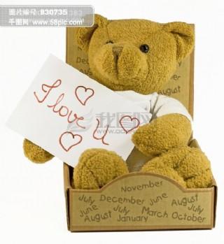 泰迪熊图片1