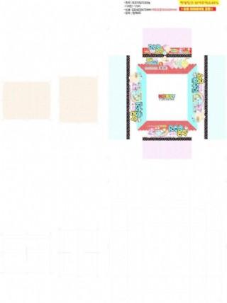 小毛巾大展示盒图片