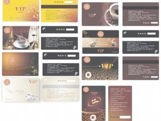 咖啡連鎖品牌店vip卡2圖片