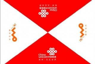 中国联通福林帐篷印刷模板图片